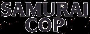 Samurai Cop logo