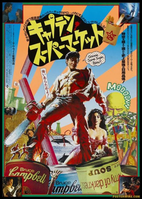 Army of Darkness Japan