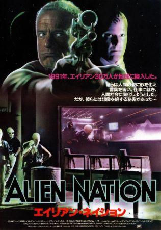 Alien Nation Japanese Poster