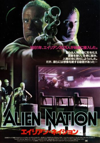 Alien Nation Japanese Poster