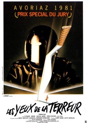 Night School French Poster