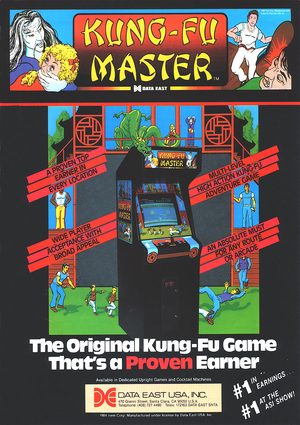 kung-fu_master_poster