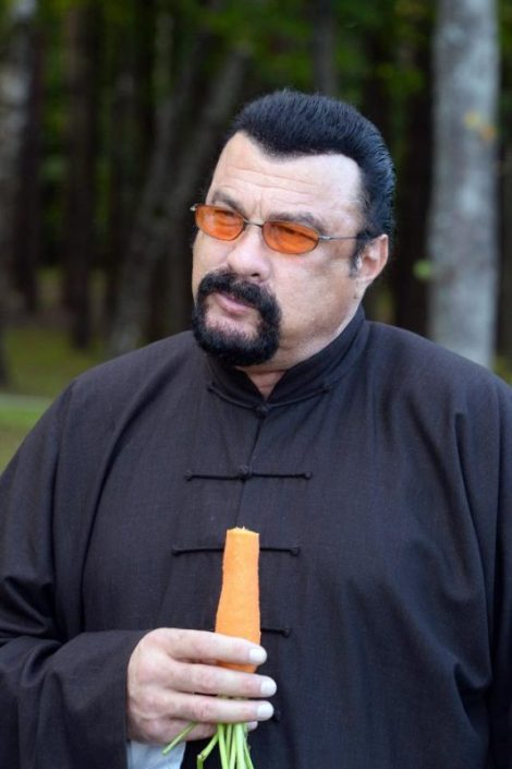 Seagal Carrot