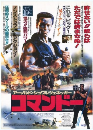 Commando Japanese Poster