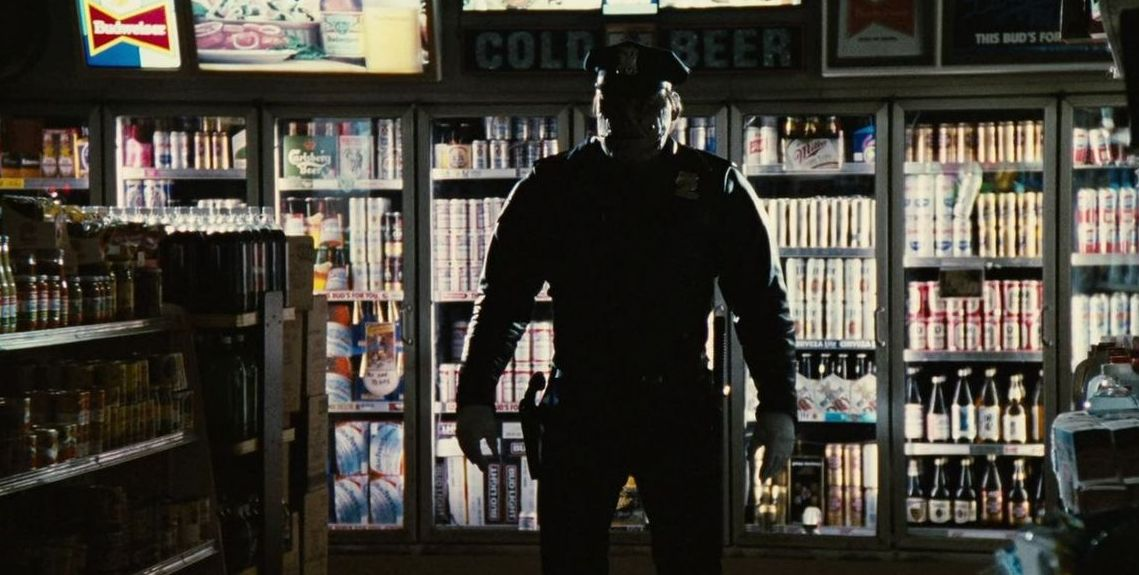 Maniac Cop 2 featured