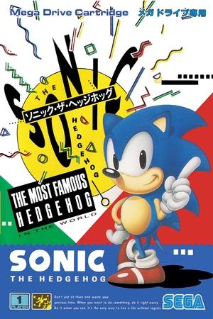 Sonic NTSC-J