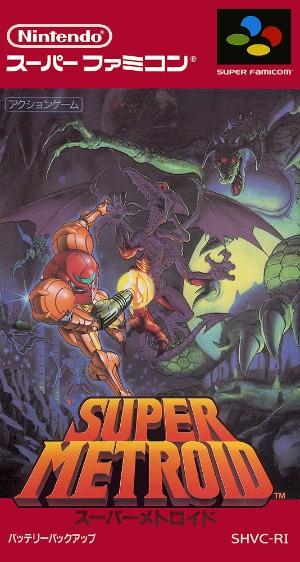 Super Metroid NTSC-J