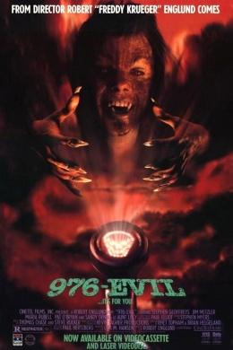 976 Evil alternate poster