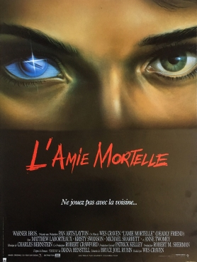 Deadly Friend French poster
