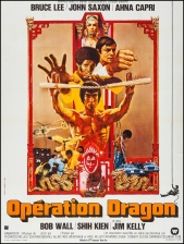 Enter the Dragon French poster alternate title