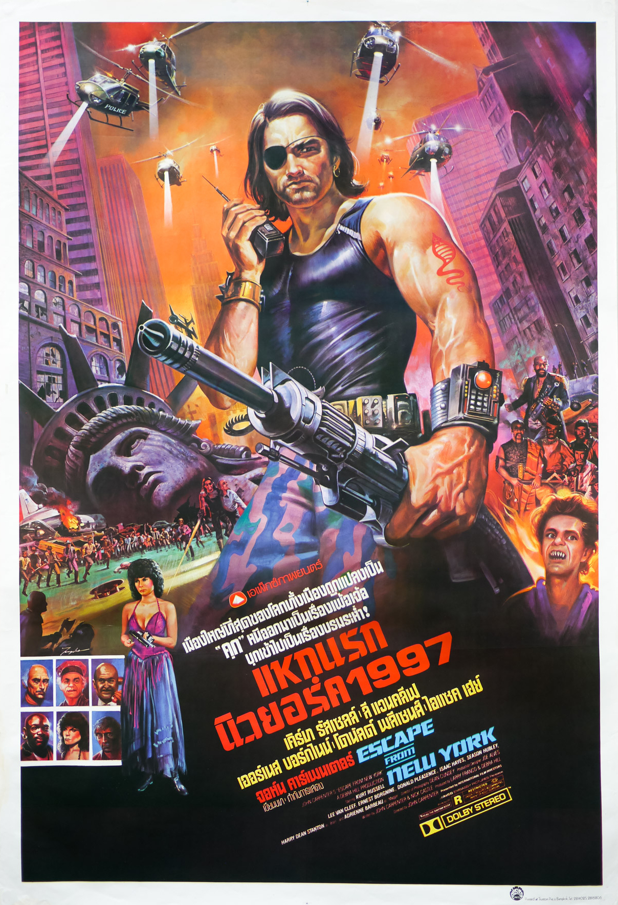 Escape From New 约克 Thai poster