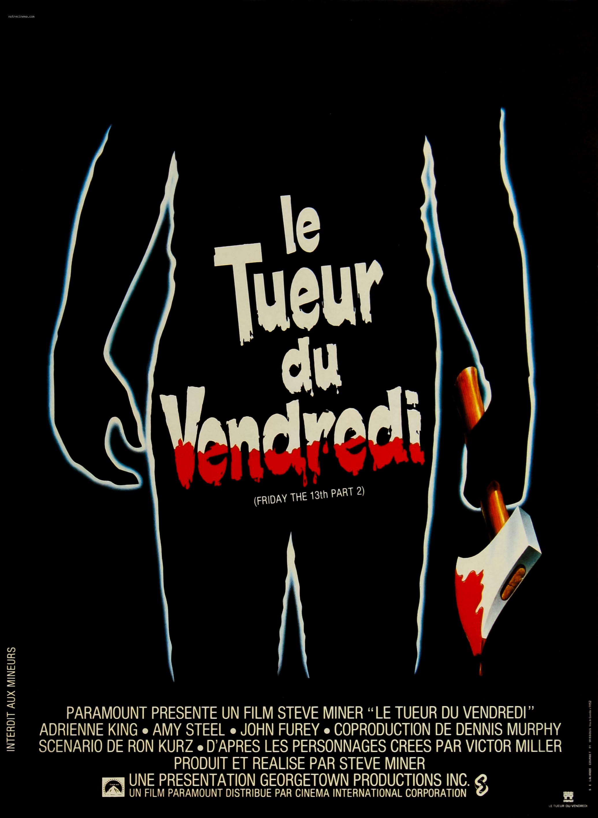 星期五 the 13th Part II French poster