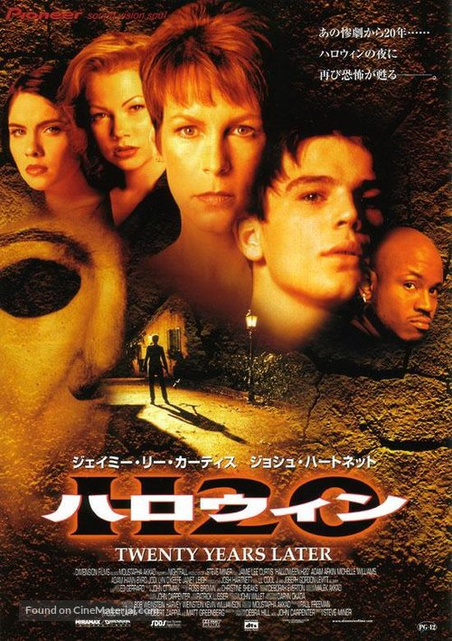Halloween H20 Japanese poster