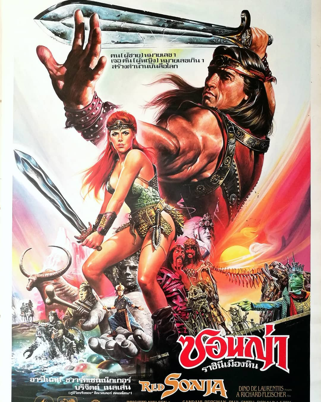 Red Sonja Thai Poster