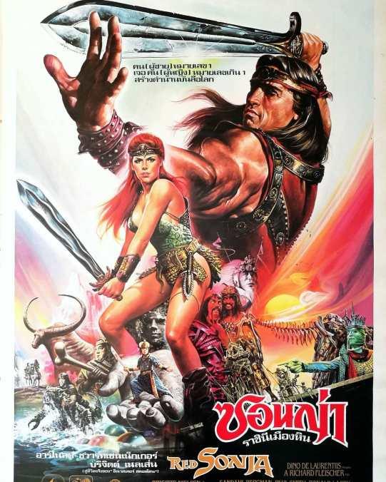 Red Sonja Thai Poster