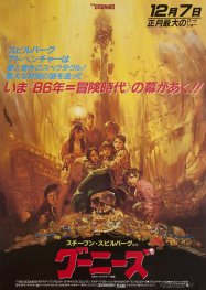 The Goonies Japanese poster