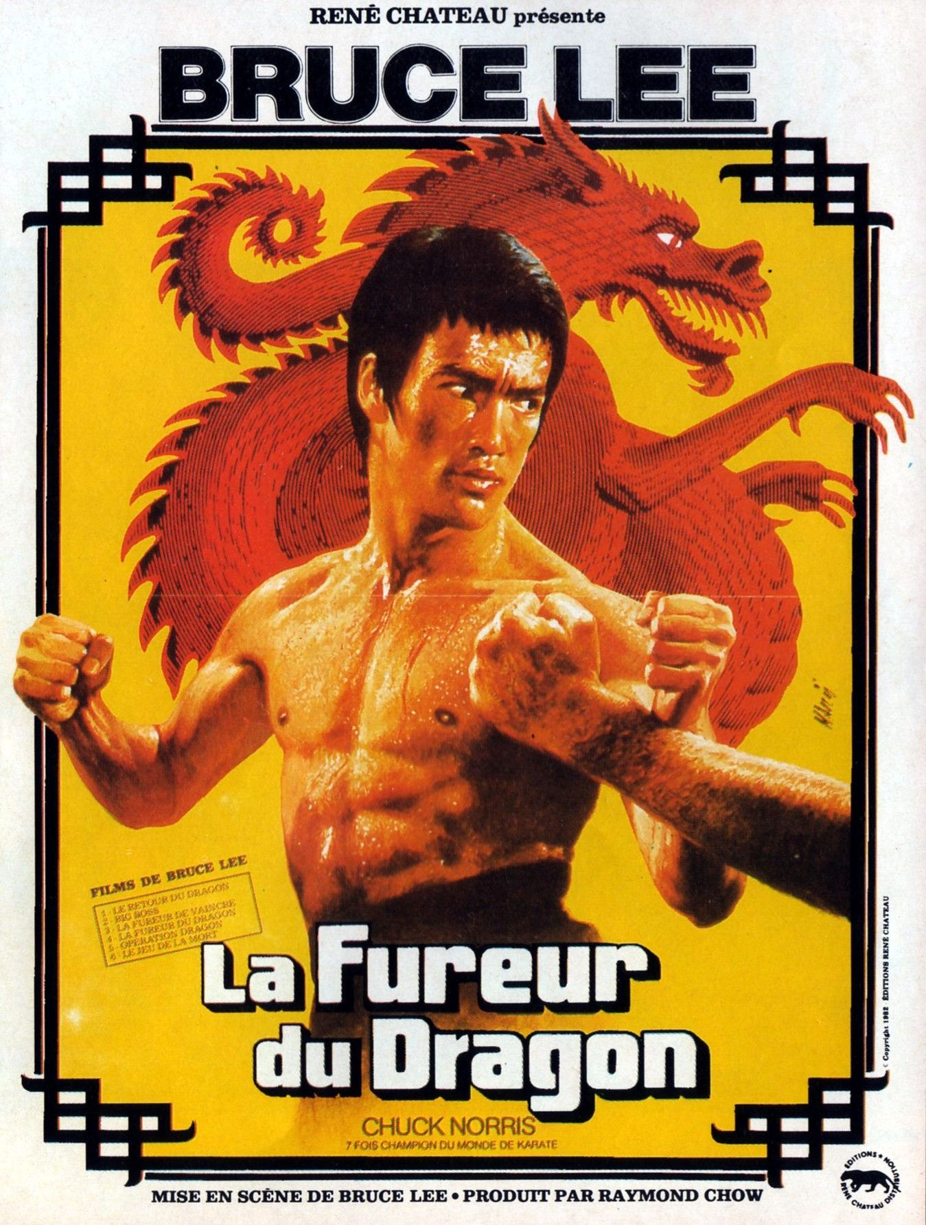 Way of the 龙 French poster