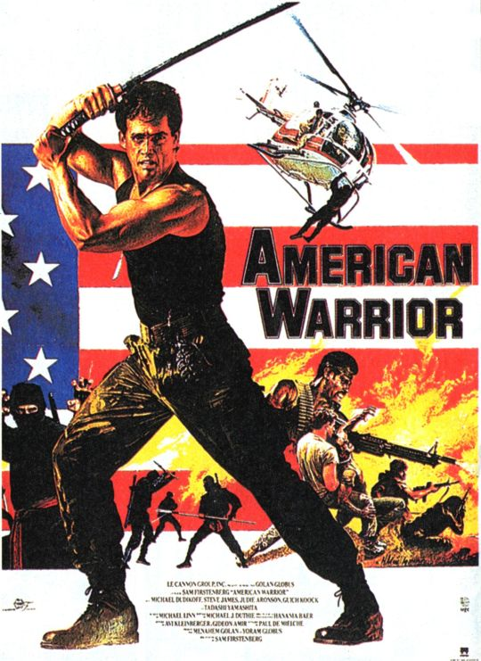 American Ninja alternate poster