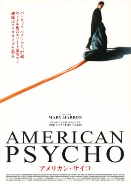 American Psycho Japanese poster