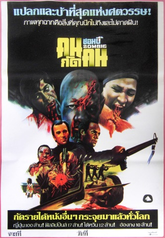 Dawn of the Dead Thai poster