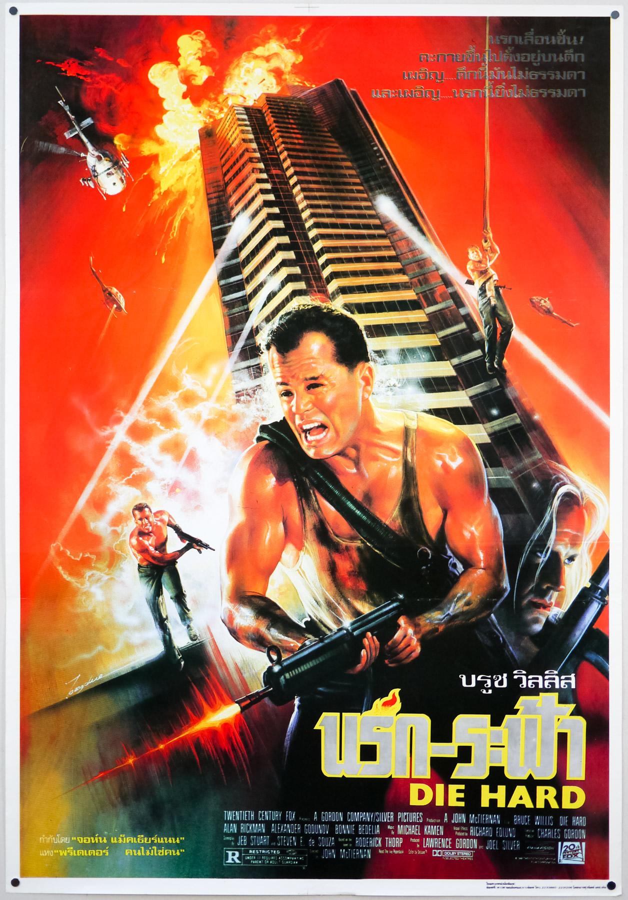 Die Hard Thai poster