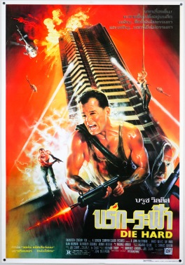 Die Hard Thai poster