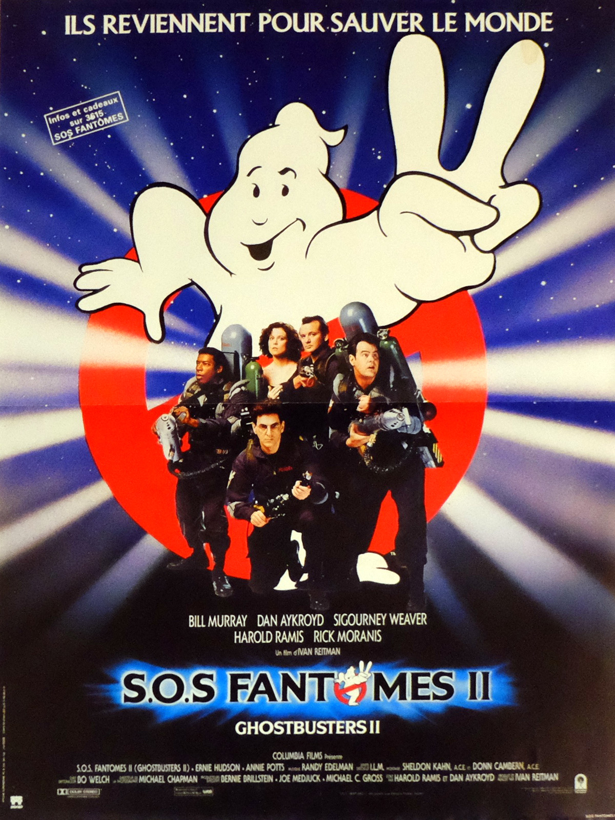 Ghostbusters II French poster