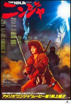 Ninja III Japanese poster