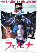 Phenomena Japanese poster 2