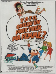 Ruthless People French poster