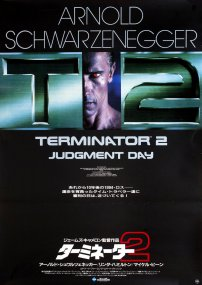 Terminator 2 Japanese poster