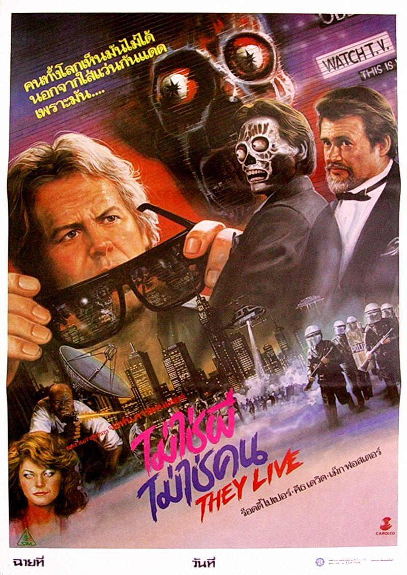They Live Thai poster