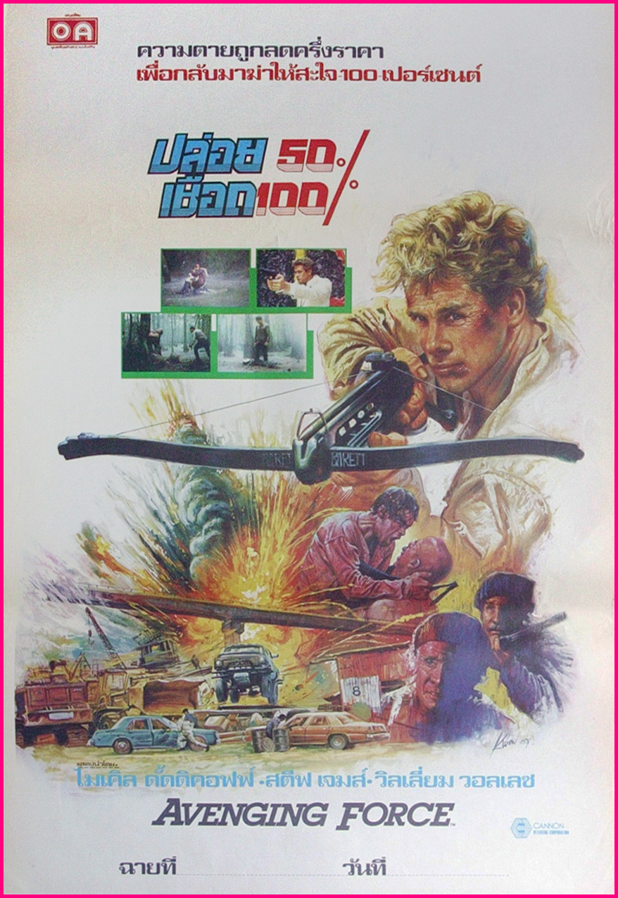 Avenging Force Thai poster