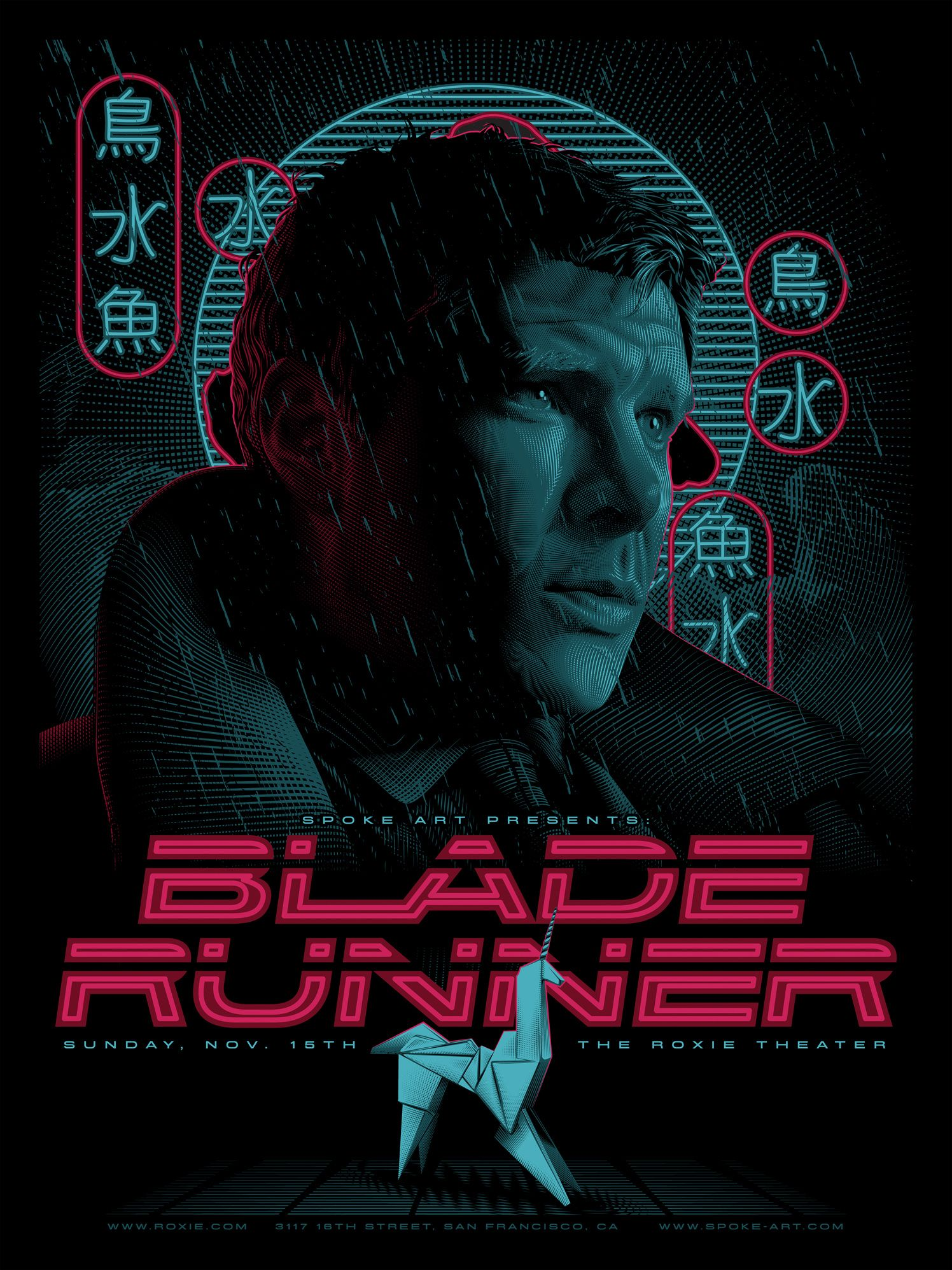 Blade Runner poster Tracie Ching