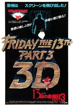 Friday the 13th Part 3 Japanese poster