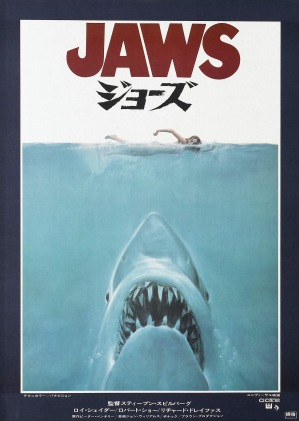 Jaws Japanese poster