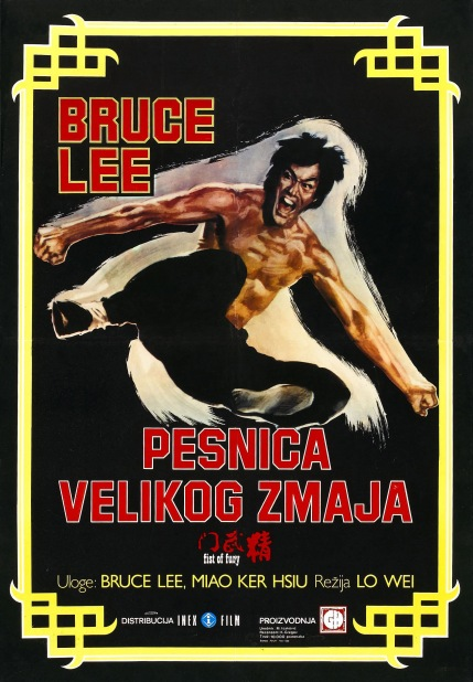 The Big Boss Slovenian poster
