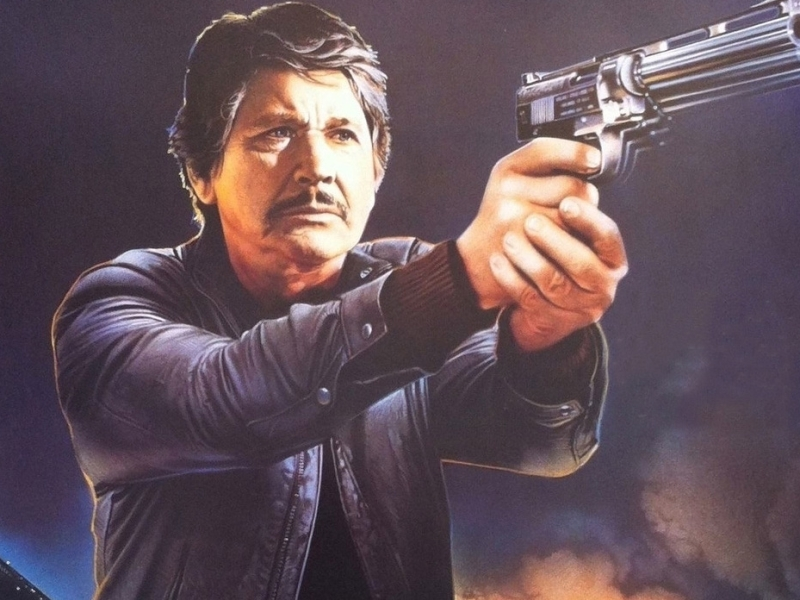 Death Wish 3 featured