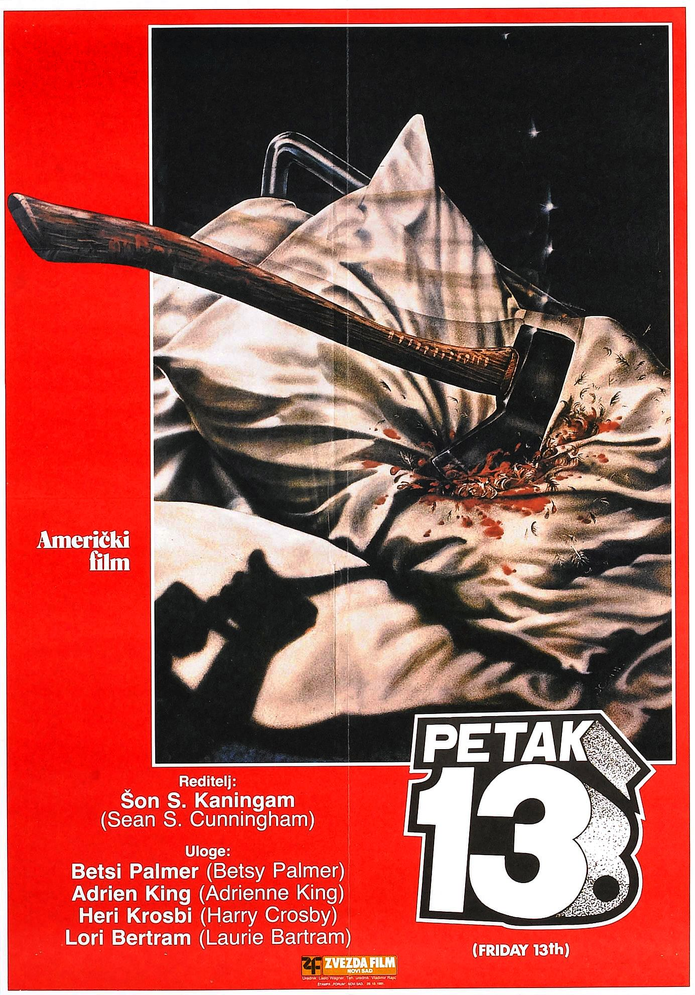 星期五 the 13th Yugoslavian poster