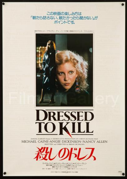 dressed to kill japanese poster