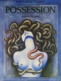 possession french poster