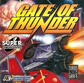 TurboGrafx16 Gate of Thunder