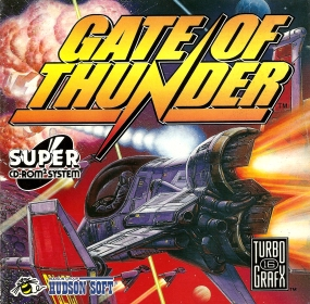 TurboGrafx16 Gate of Thunder