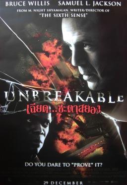 unbreakable thai poster