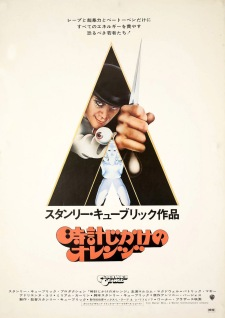 A Clockwork Orange Japanese poster 2