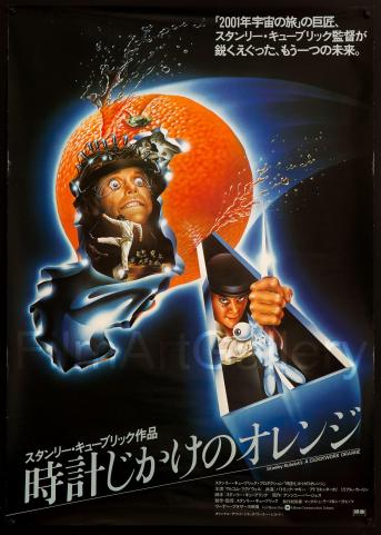 A Clockwork Orange Japanese poster