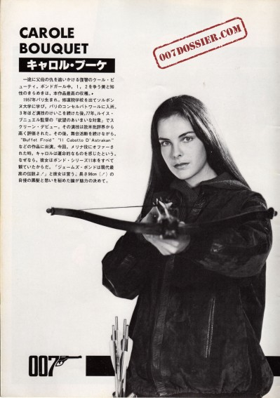 For Your Eyes Only Japanese programme