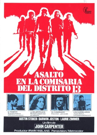Assault on Precinct 13 Spanish poster