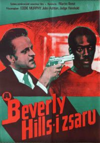 Beverly Hills Cop Hungarian poster
