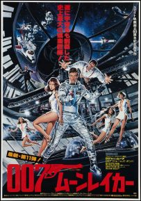 Moonraker Japanese poster